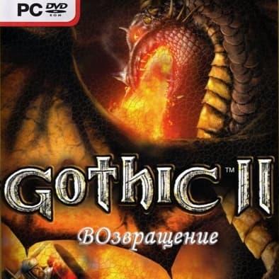 Returning 2 2 gothic Returning 2.0